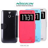 NILLKIN HTC All New One E8 新皮士鮮果系列皮套