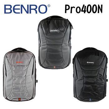 BENRO 百諾 RANGER PRO 400N 遊俠系列 雙肩攝影後背包 (勝興公司貨)