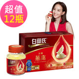 【白蘭氏】經典冰糖燕窩12瓶超值組 (70g/6瓶 共2盒)