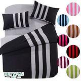 DUYAN《Sporty fashion-灰》拼布線條雙人加大四件式被套床包組