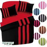 DUYAN《Sporty fashion-紅》拼布線條雙人加大四件式被套床包組