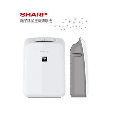 『SHARP』夏寶 ☆ 高濃度自動除菌離子空氣清靜機 適用3-8坪 FU-D30T /FU-D30T-W