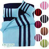 DUYAN《Sporty fashion-藍》拼布線條雙人加大四件式被套床包組