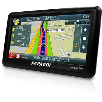 PAPAGO WayGO!220 5吋高效能衛星導航機 黑