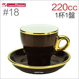 Tiamo 18號鬱金香大卡布杯盤組(K金) 220cc 一杯一盤 (咖啡) HG0848BR
