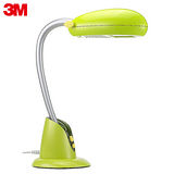 3M 8度博視燈LED豆豆燈(果凍綠)