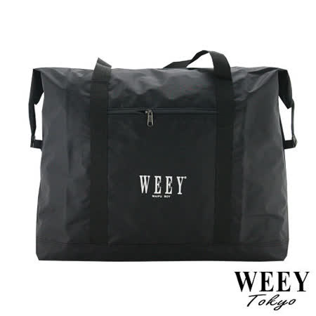 WEEY 旅行萬用單幫袋 收納袋(典雅黑)420