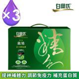 【白蘭氏】傳統雞精禮盒3盒組 (70g/12入 共3盒)