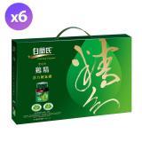 【白蘭氏】傳統雞精禮盒6盒組 (70g/12入 共6盒)