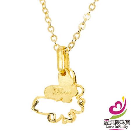 [ 愛無限珠寶金坊 ]   0.30 錢 - 為愛飛翔 - 黃金吊墜 999.9