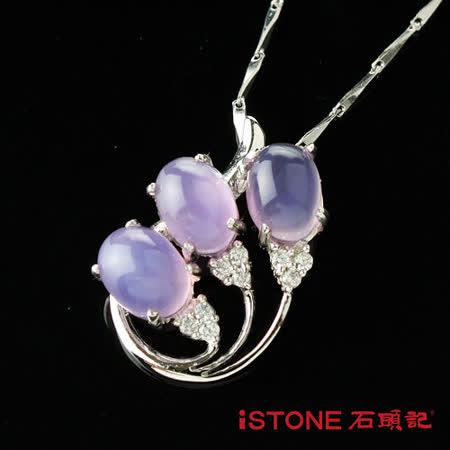 石頭記 紫羅蘭玉髓925純銀項鍊-紫藤