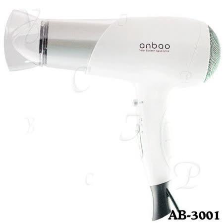 安寶 陶瓷低電磁波吹風機 AB-3001