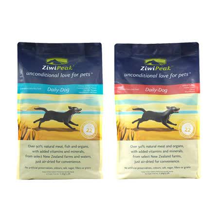 ZIWI Peak 紐西蘭進口顛峰85%鮮肉寵物飼料 鹿肉 鹿肉鱈魚