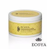 【澳洲ECOYA】天然大豆棕櫚水晶香氛蠟燭 - 香茅薑根 170g