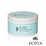 【澳洲ECOYA】天然大豆棕櫚水晶香氛蠟燭 - 高雅蓮香 170g