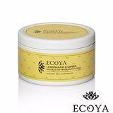 【澳洲ECOYA】天然大豆棕櫚水晶香氛蠟燭 - 香茅薑根 60g