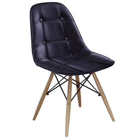 【幸福屋】Solomon 黑皮餐椅