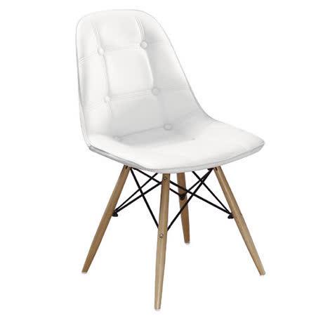 【幸福屋】Solomon 白皮餐椅