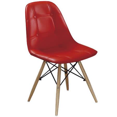 【幸福屋】Solomon 紅皮餐椅