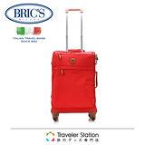 《Traveler Station》BRIC'S X系列拉桿旅行李箱-21吋-紅色