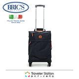 《Traveler Station》BRIC'S X系列拉桿旅行李箱-21吋-深海藍