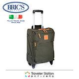 《Traveler Station》BRIC'S X系列拉桿旅行李箱-21吋-橄欖綠