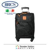 《Traveler Station》BRIC'S X系列拉桿旅行李箱-21吋-黑色