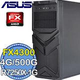 華碩760平台【秘術星光】AMD FX四核 R7250X-1GD5獨顯 500GB燒錄電腦