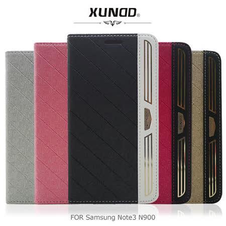 XUNDD 訊迪 SAMSUNG NOTE 3 N900 香蕉系列可立皮套