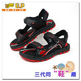 G.P 時尚休閒多功能男涼鞋 G9155-14  37-43尺碼(黑紅色共三色)