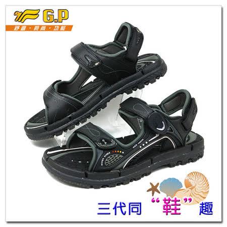 G.P 時尚休閒多功能男涼鞋 G9155-10  37-44尺碼(黑色共三色)