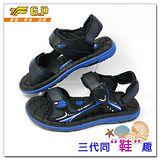 G.P 時尚休閒多功能男涼鞋 G9156-23  37-43尺碼(寶藍色共三色)