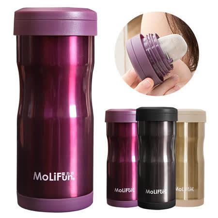 MoliFun魔力坊 不鏽鋼雙層高真空附專利濾網保溫杯瓶350ml-典雅紫