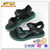 G.P 時尚休閒多功能男涼鞋 G9156-60  37-43尺碼(綠色共三色)