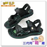 【G.P】休閒多功能氣墊涼鞋 G9151-60(綠色)共二色