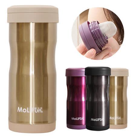 MoliFun魔力坊 不鏽鋼雙層高真空附專利濾網保溫杯瓶350ml-香檳金