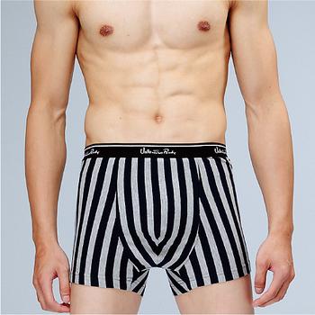 任選《VALENTINO》針織條紋平口褲- 深藍條紋