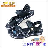 【G.P】休閒多功能氣墊涼鞋 G9151-20(藍色)共二色