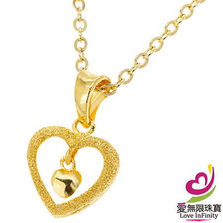[ 愛無限珠寶金坊 ]   0.38 錢 - 珍惜 - 黃金吊墜 999.9