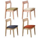 【幸福屋】Saul 栓木餐椅