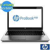 【HP】Probook 450 G1 15.6吋極速商務超值筆電