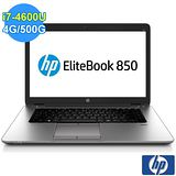【HP】Elitebook 850 G1 15.6吋獨顯商用超值筆電