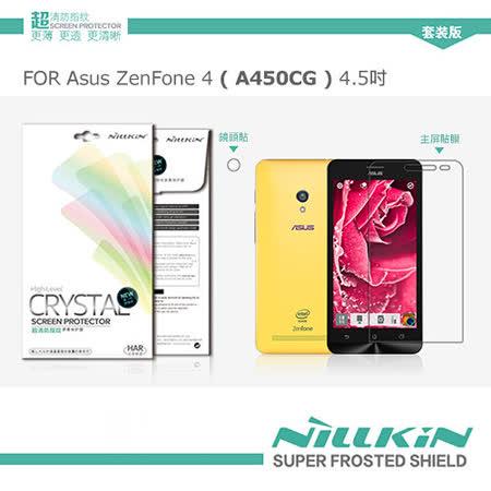 NILLKIN Asus ZenFone 4 A450CG 4.5吋 超清防指紋抗油汙保護貼