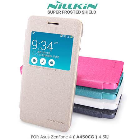 NILLKIN Asus ZenFone 4 ( A450CG ) 4.5吋 星韵系列皮套