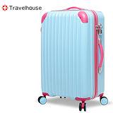 【Travelhouse】獨領風潮 20吋電子抗刮PC旅行箱(藍底玫邊)