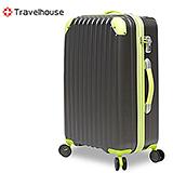 【Travelhouse】獨領風潮 20吋電子抗刮PC旅行箱(灰底綠邊)