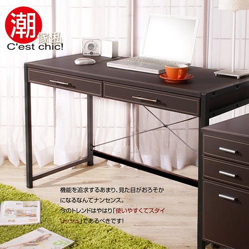 【C'est Chic】奧斯頓皮面工作桌