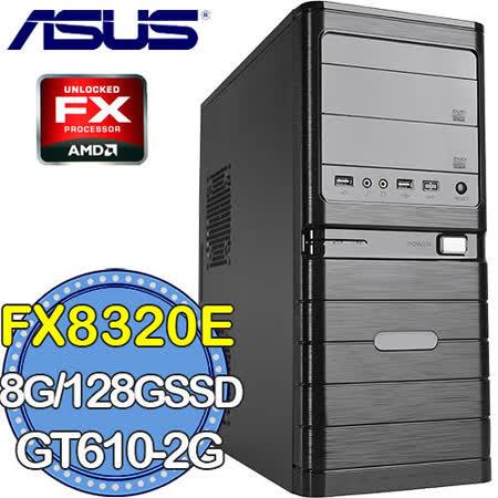 華碩760平台【方城守護】AMD FX八核 GT610-2G獨顯 SSD 128G燒錄電腦
