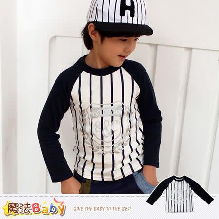 魔法Baby~薄長袖T恤 韓版薄長袖上衣~k36282