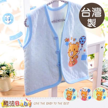 魔法Baby~刷毛背心外套 台灣製造嬰幼兒背心外套~k36435
